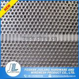 Fencing pvc panels decorative perforated metal panel                                                                         Quality Choice