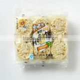 halal crispy cracker 400g rice cookie with highland barley (sesame flavor)