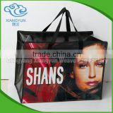 recycle bag closeout woven shopping bag