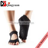New arrival cheap price fashion colorful anti-slip five toes yoga socks                                                                         Quality Choice