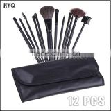 12pcs/set Professional makeup brush set with leopard print bag Make up brushes kit