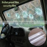 wholesale price glass bullet proof film, glass protection window film                                                                         Quality Choice