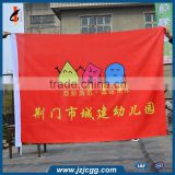 chinese manufactuer red flag