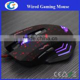 hottest selling wired optical 6d optical game mouse