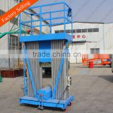 Personal man aluminum elevated mobile aerial work platform lift