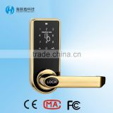 Security manageability pin code digital keypad door lock