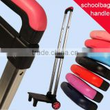 School bag telescopicing trolley handle,Luggage bag aluminum telescopic handle,Luggage Handle Parts Extension Telescopic Handle
