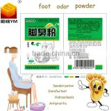 OEM foot smelly care powder, deodorization spray