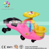 Safety adult and baby swing car