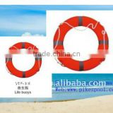Swimming Life ring, Life ring For Water Sport