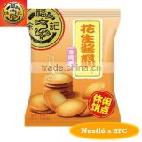 HFC 2555 bulk cookies with peanut butter flavour