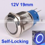 QN19-C1 19mm 12V Blue Led Lighted Metal Push Button Angel eye Computer Latching Switch