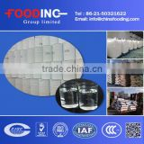 Food Grade Preservative Sodium acetate anhydrous/acetic acid sodium salt anhydrous/sodium acetate price Korea
