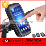 Waterproof 360 Degree Rotating Bicycle Bike Mount Handle Bar Holder Case For Apple iPhone GPS PAD 162688-S