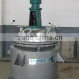 Fixed Bed Reactor CE Approved