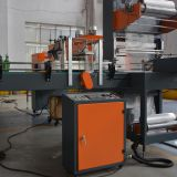 AUTOMATIC SHRINK FILM PACKAGING MACHINE