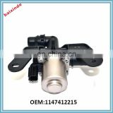 warm water valve control solenoid valve for 1147412215