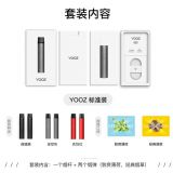 2019 new set YOOZ  e-cigarette nicotine cigarette smoking men and women smoking cessation small rod steam cigarette for smoking magic