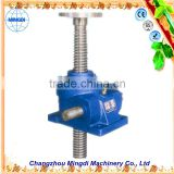 SWL Worm Screw Jack Lifting Agriculture Tansmission Gear box Parts 90 degree gear drive                                                                         Quality Choice