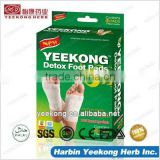 Hot sale detox foot pads 7 years supplier