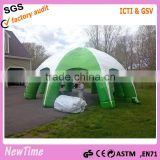 INFLATABLE TENT/BLOWER 4 ADVERTISING PROMOTIONS AND TENT RENTALS.