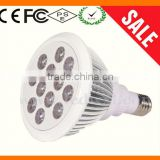 Energy efficient led grow light bulb, led plant grow bulb