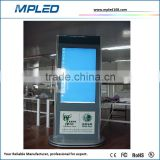 The most popular advertising equipment we-chat scan lcd advertising player Single unit version and Network version