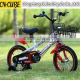 18'' Children Bikes With Training Wheels/ Training Wheel kids bicycle
