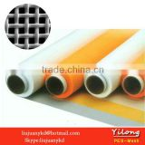 polyester screen filter mesh
