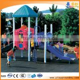 2016 Domerry commercial outdoor Playground Equipment hot sale