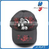 applique embroidery kids baseball cap