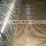 2*4 welded wire mesh size chart/heavy duty welded wire mesh panels                                                                                                         Supplier's Choice