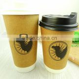 Kraft Coffee paper cups Custom Logo Printed Disposable Double Wall Hot Drink paper Cups with Lid paper cup manufacturer