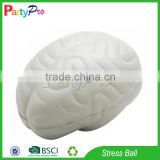 Partypro New Products 2016 OEM Product Custom Brain Shaped Stress Balls with different Logo