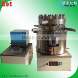 1L stainless steel reactor with electric magnetic stirrer and high precision temperature circulator