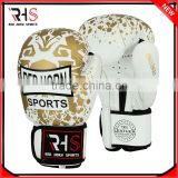 RHS Custom Boxing Gloves, Custom Fight Gloves and Gears, Custom Logos are Accepted
