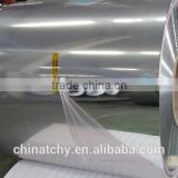 Mirror polished aluminum coil for aluminum sheet acp fishing boats high reflective colorful o silver wholesale price