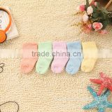 cotton terry baby socks for winter