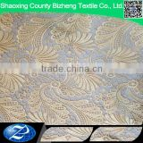 floral cord lace fabric 5 yard with beautiful design                                                                                                         Supplier's Choice