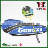 ATTACKER 501 YELLOW High performance steel racquet with badminton racket bag/custom badminton rackets