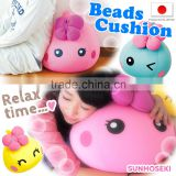 Low-cost and High quality home furniture Hoppe-chan cushions for relax , various forms also available