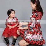 2015 latest design mother daughter clothing / family matching clothing / family clothing