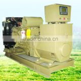 INquiry about hot sale silent water or air cooled 75kva diesel generator