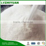 white powder factory price antimony trioxide sb2o3