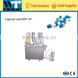 Stainless steel capsule filling machine,pharmaceutical machine