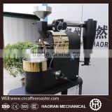 Zhengzhou Haoran Factory Hot sale 1kg Coffee Bean Roaster