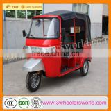 Chongqing manufactor cheap china wholesale lifan engines motorized bajaj passenger three wheel trike for sale