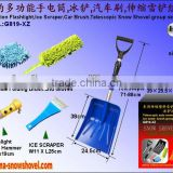 G819-XZ Telescopic Car Snow Shovel multi-function flashlight Ice Scraper Clean Tools group sets