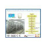 Plastic Pouch / Bottle Package Liquid Dairy Processing Plant 200ml 500ml 1000ml