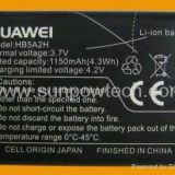 Huawei MiFi Router E5805 Battery HB5A2H
